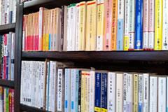 文庫、新書
