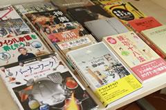 趣味の雑誌