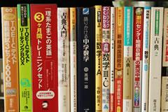 参考書、語学
