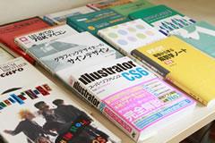 各種専門雑誌